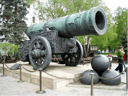 The Czar Cannon